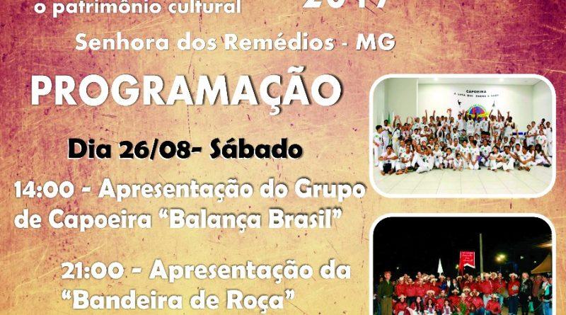 Cartaz 6ª Jornada do Patrimônio Cultural MG – Edição 2017